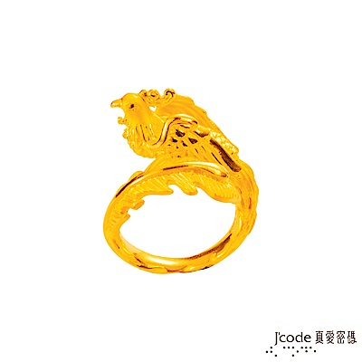 (無卡分期12期)J'code真愛密碼 帝王鳳戒黃金戒指