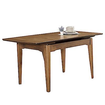 品家居 朵特4.3尺可拉合式實木餐桌-130x80x76cm免組