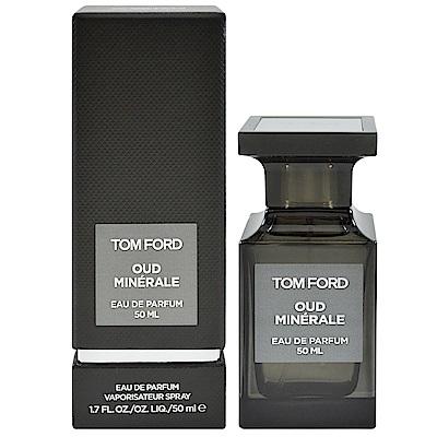 Tom Ford 私人調香-神秘海洋香水 淡香精 50ml