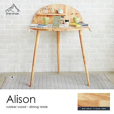 H&D 艾利森木作簡約系列餐桌
