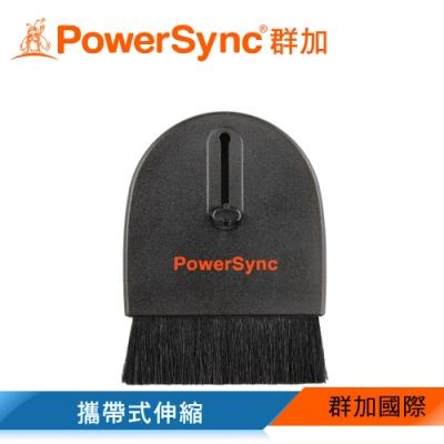群加 Powersync 攜帶式伸縮除塵清潔刷-半月型