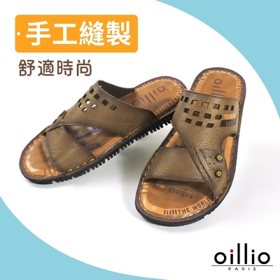 oillio歐洲貴族 男鞋 方格造型 精品真皮拖鞋 柔軟吸震 質感縫紉 (39~43碼)-4049-20