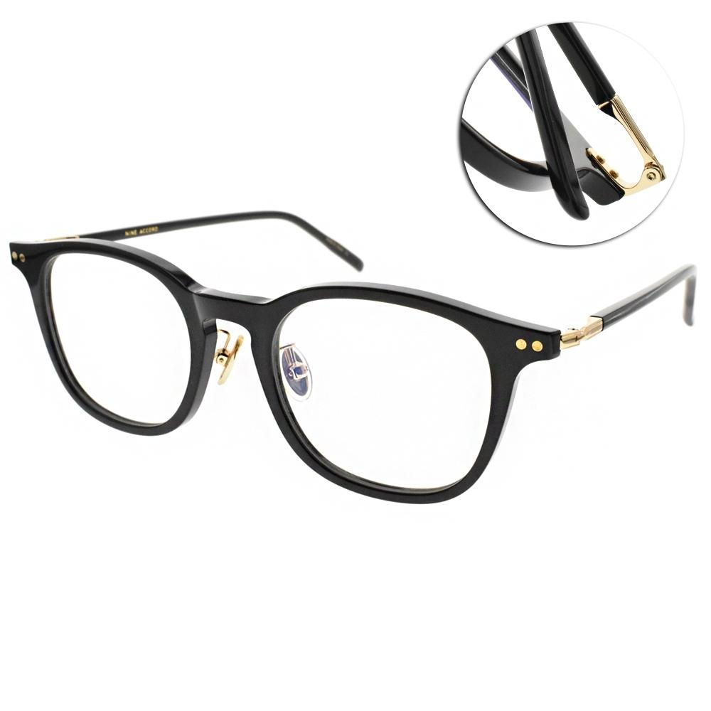 NINE ACCORD光學眼鏡  經典簡約膠框款/黑-金 #HORN DORIS C1