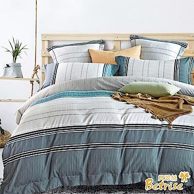 Betrise幽瀾 加大-3M專利天絲吸濕排汗三件式床包枕套組