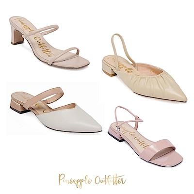 [女神節限定]Pineapple Outfitter春夏氣質涼鞋均一價1538元