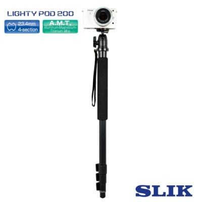 SLIK Lighty Pod 200 單腳架