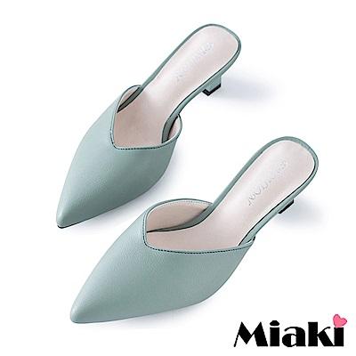Miaki-穆勒鞋V字設計尖頭高跟拖鞋-綠