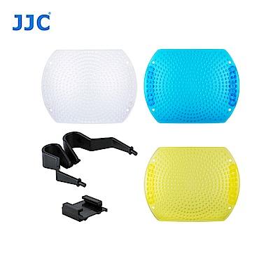 JJC神盾級超大型內閃柔光罩內閃柔光盒FC-22(三色,比一般大80%)