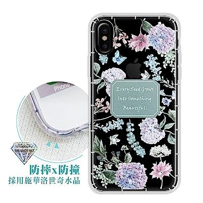 iPhone Xs / X 5.8吋 浪漫彩繪 水鑽空壓氣墊手機殼(幸福時刻)