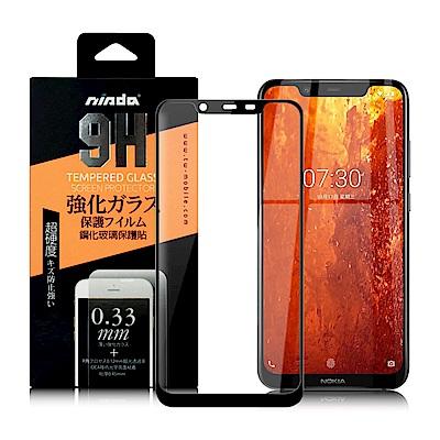 NISDA for Nokia 8.1 完美滿版玻璃保護貼-黑