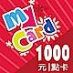 MyCard 1000點虛擬點數卡 product thumbnail 1