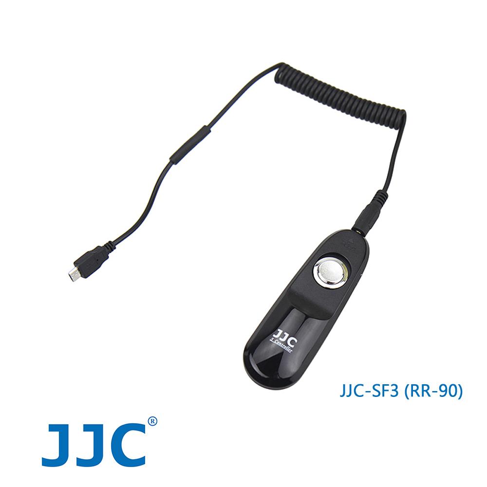 JJC S系列 快門線 S-F3 (FUJI RR-90)