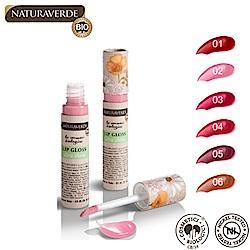 【Naturaverde Bio】自然綠 炫耀漾感唇蜜