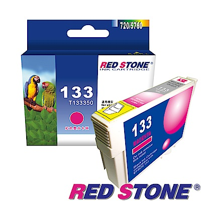 RED STONE for EPSON T133350/NO.133墨水匣(紅色)