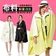 【KISSDIAMOND】yuyi日本風情侣款時尚防水風雨衣(日本名師設計/7色/KD-K15) product thumbnail 1