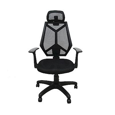 Z.O.E 彈力PU辦公網椅 (黑色)