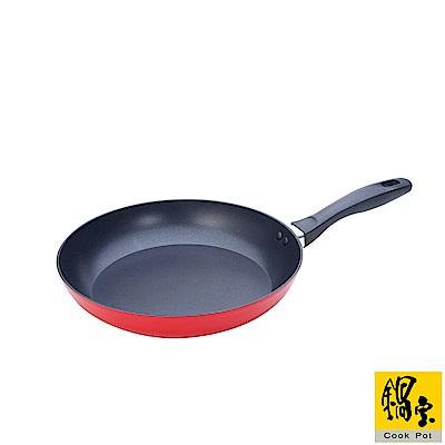 鍋寶 輕鍛藍鑽不沾平底鍋-櫻桃紅(28cm) FP-7280CR