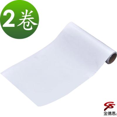 金德恩 創意隨型自黏式無痕軟性白板紙100x80cm x2卷