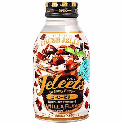 Pokka Sapporo 喝前搖搖咖啡凍飲(275g)