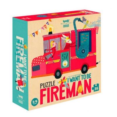 西班牙Londji 我想成為消防員拼圖