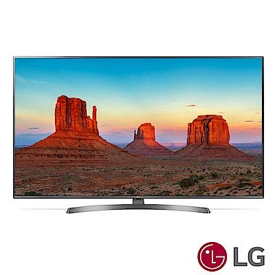 展示機-LG 65型 IPS 廣角4K 智慧連網液晶電視 65UK6540PWD