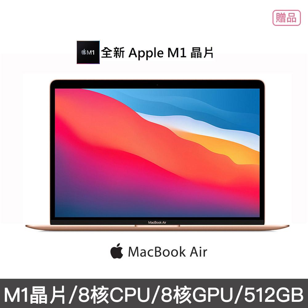 2020 MacBook Air M1晶片/13吋8核心CPU 8核心GPU/8G/512G SSD product image 1