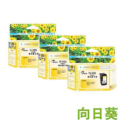 向日葵 for Canon PG-745XL+CL-746XL 2黑1彩高容量環保墨水匣
