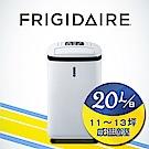 美國Frigidaire富及第 20L省電型除溼機 微電腦感溫適濕 福利品