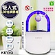 KINYO 光控誘蚊磁懸浮吸入式捕蚊燈 (KL-5382)可放誘蚊劑 product thumbnail 1