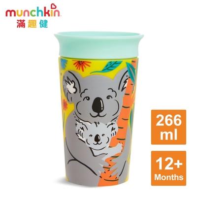 munchkin滿趣健-360度繽紛防漏杯266ml-動物版-無尾熊