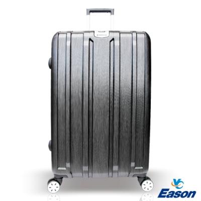 YC Eason 伊豆29吋海關鎖款PC行李箱 黑色