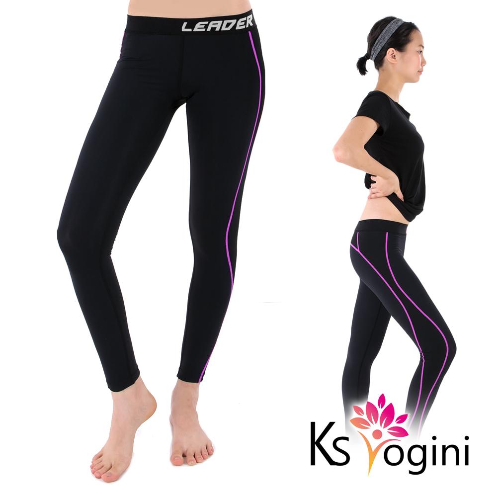 KS yogini 線條彈力透氣修身運動褲 瑜珈褲 紫色