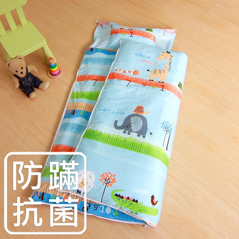 鴻宇 防蟎抗菌 可機洗被胎 兒童冬夏兩用睡袋 美國棉 精梳棉 動物農場-藍