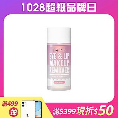 pH7.5眼唇卸妝液 30ml