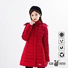 【遊遍天下】女款長版Globetex防水90%羽絨機能外套GJ22013紅色