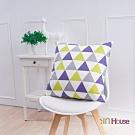IN HOUSE 簡約系列抱枕-紫黃三角形(50x50cm)