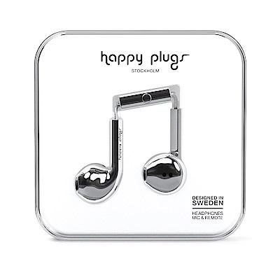 Happy plugs 極致耳塞式耳機 奢華限定款-銀色