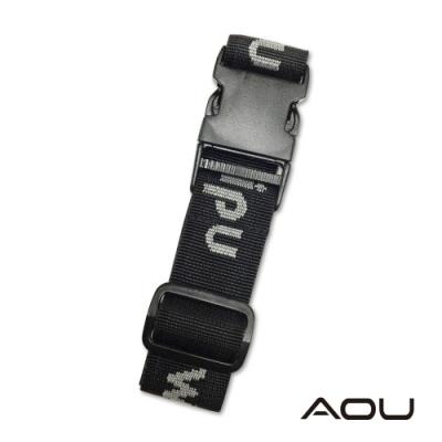 AOU 台灣製造 多用途行李外扣帶旅行省力好幫手 行李掛扣(黑灰)66-028D10