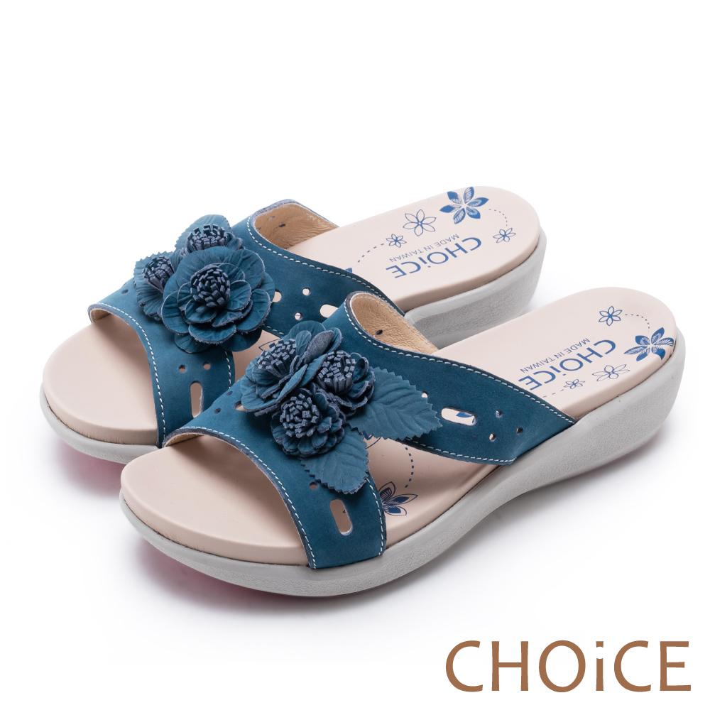 CHOiCE 親膚涼爽春意 質感牛皮盛開花朵拖鞋-藍色