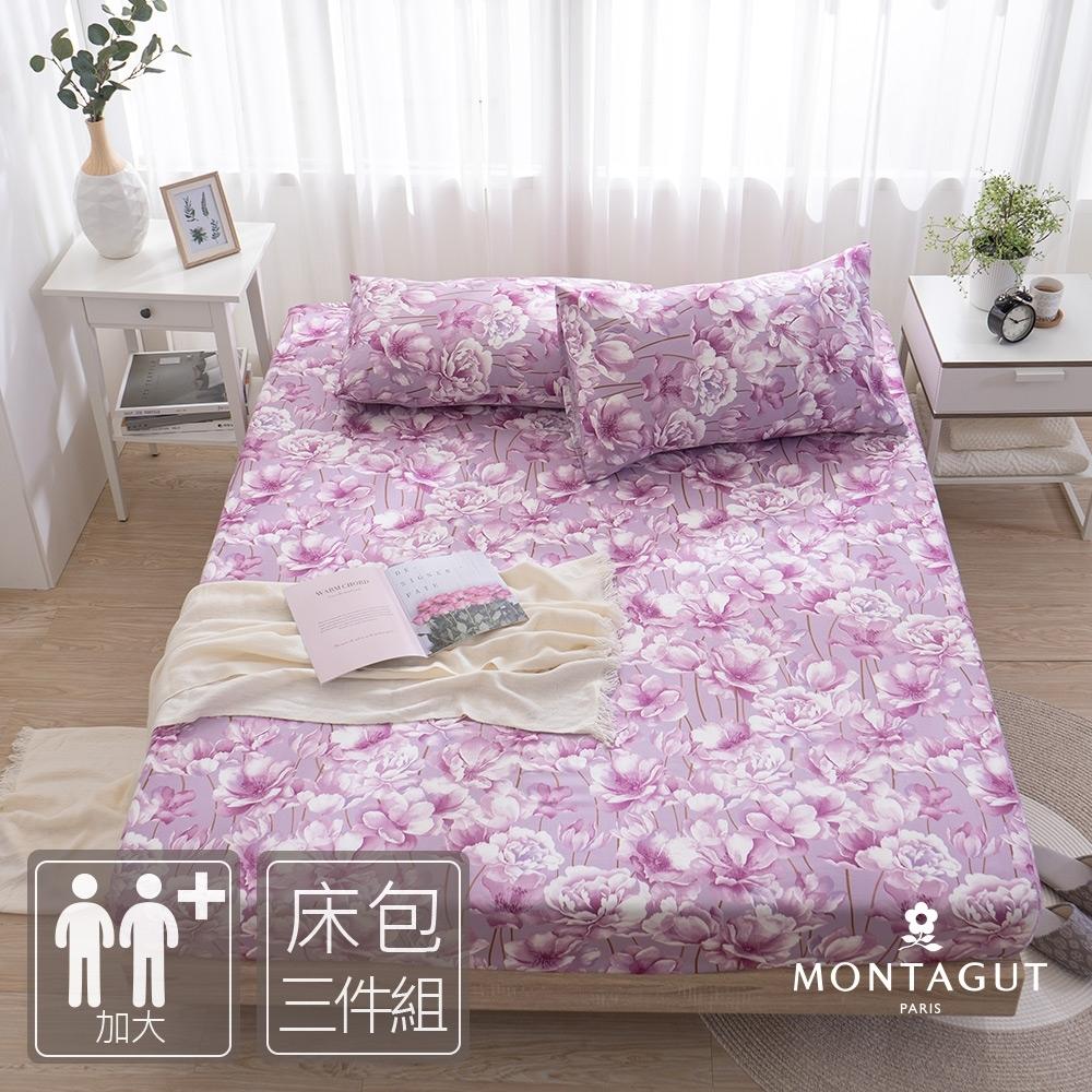 MONTAGUT-紫牡丹-200織紗精梳棉三件式床包組(加大)