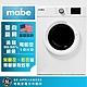 【Mabe美寶】10KG智能滾筒乾衣機-純白SMW1015NXEBB0 product thumbnail 1
