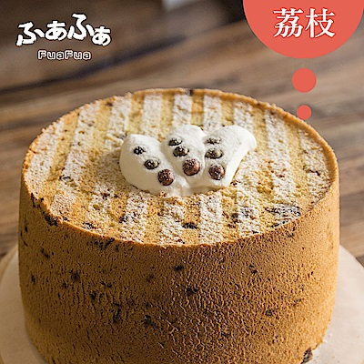 Fuafua Pure Cream 半純生荔枝戚風蛋糕- Lychee(8吋)