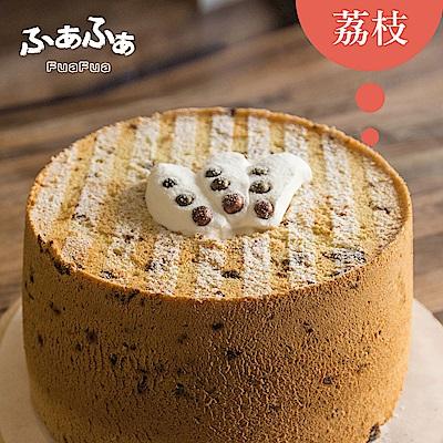 (滿2件)Fuafua Pure Cream 半純生荔枝戚風蛋糕- Lychee(8吋半)