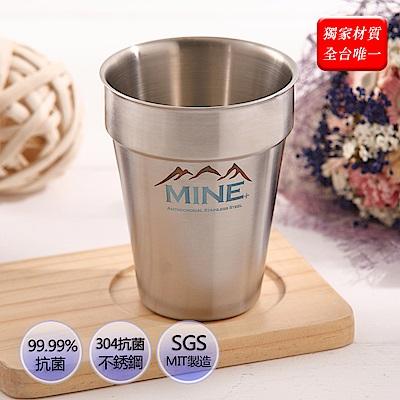 MINE唐榮抗菌不銹鋼雙層手拿杯