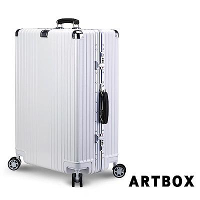 【ARTBOX】星光復古 29吋拉絲紋海關鎖鋁框行李箱(純淨白)