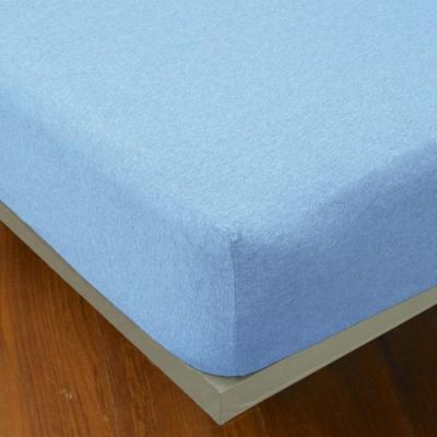 YVONNE COLLECTION 加大純棉素面床包-灰藍