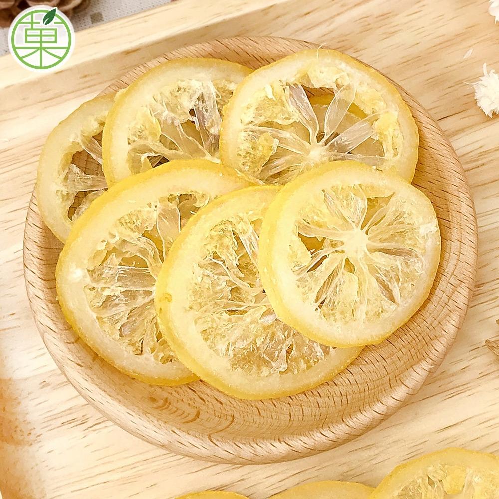 菓青市集 即食檸檬片230g