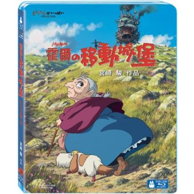 霍爾的移動城堡(單碟版) 藍光BD -吉卜力工作室動畫/宮崎駿監督