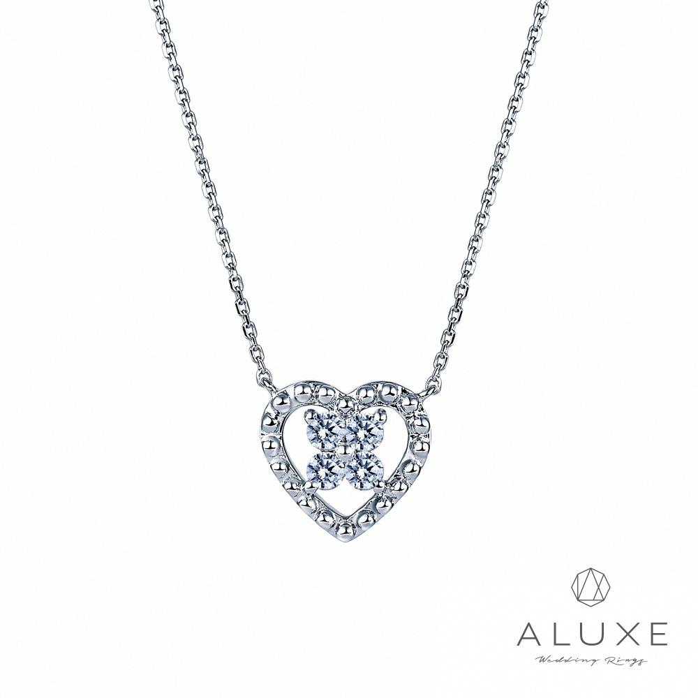 ALUXE亞立詩 The Heart 總重20分心形愛心美鑽項鍊