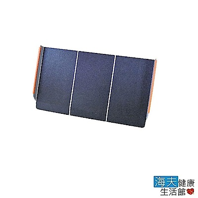 海夫 建鵬 JP-857-2 攜帶式 鋁合金 門檻單片斜坡板(長60cm、寬度70cm)